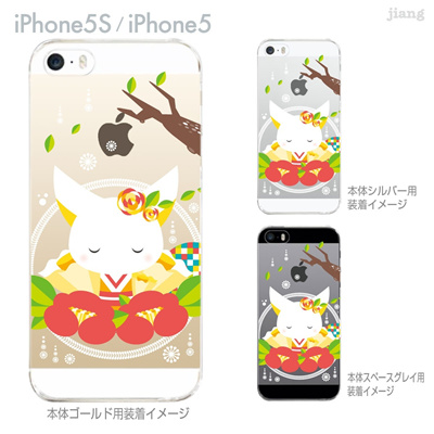 【iPhone5S】【iPhone5】【Clear Arts】【iPhone5sケース】【iPhone5ケース】【カバー】【スマホケース】【クリアケース】【クリアーアーツ】【izumi】【おしゃれきゃっと】 49-ip5s-iz0008の画像