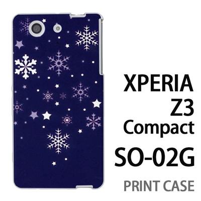 XPERIA Z3 Compact SO-02G 用『1203 雪あられ 紺』特殊印刷ケース【 xperia z3 compact so-02g so02g SO02G xperiaz3 エクスペリア エクスペリアz3 コンパクト docomo ケース プリント カバー スマホケース スマホカバー】の画像