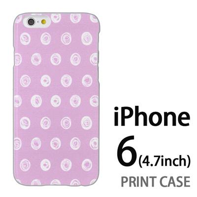 iPhone6 (4.7インチ) 用『1210 毛玉ドット 紫』特殊印刷ケース【 iphone6 iphone アイフォン アイフォン6 au docomo softbank Apple ケース プリント カバー スマホケース スマホカバー 】の画像