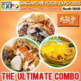 [Singapore Food Expo] YahWeh Delicacies – Best Selling Chee Cheong Fun + Egg Tart + Fatt Fatt Piah. Ultimate Combo at $2.60 only!
