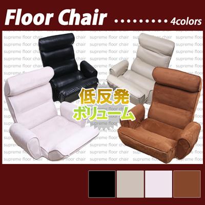 低反発座椅子(座椅子・座いす・座イス・1人掛けソファー・チェア) 肘掛有り!3箇所の14段階リクライニング いす フロアチェアー チェア 1人掛け 半額以下 リクライニング 肘掛 座椅子 低反発 コタ m090368の画像