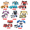 Robocar Poli Tobot Mini Series Transforming Collection Toys Robot Car Korean animation