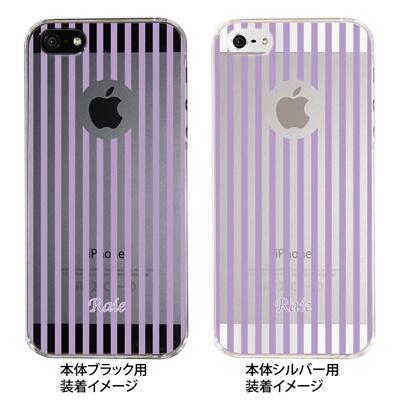 【iPhone5S】【iPhone5】【Clear Fashion】【iPhone5ケース】【カバー】【スマホケース】【クリアケース】【ボーダー】 22-ip5-ca0042の画像