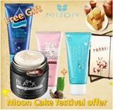 🌟MOON Festival SALES🌟 [MIZON] Black Snail Repair All in One Cream 75ml + Snail Recovery Gel 45ml + Water Volume Aqua Gel Cream 50ml + Hyaluronic Acid ultra Suboon Cream 45ml(Free)