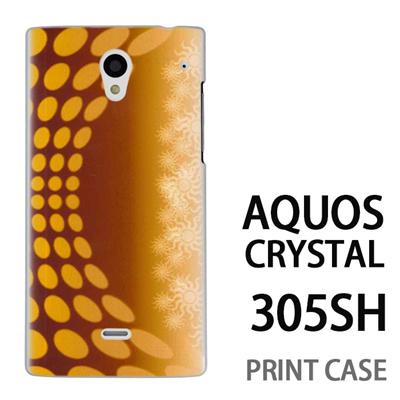 AQUOS CRYSTAL 305SH 用『No3 SUN』特殊印刷ケース【 aquos crystal 305sh アクオス クリスタル アクオスクリスタル softbank ケース プリント カバー スマホケース スマホカバー 】の画像