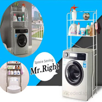 Washing Machine Rack/ Moveable Special Base for Refrigerator or laundry machine/ space saving