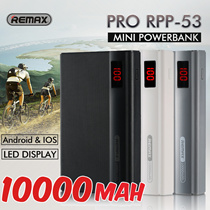 ◎Special offer◎Remax Proda Pineng 10000mAh LED High Capacity Ultra Slim Dual Port USB Output PowerBank Power Bank Charger Adapter Fast Quick Charge