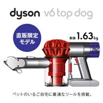 【カートクーポン使えます】【直販モデル】HH08MHPT Dyson V6 Top Dog  コードレスハンディクリーナー ペットのいるご自宅に最適なツールを搭載