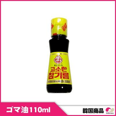 【韓国味噌/調味料 】[オトウギ]ゴマ油(オトギ)110ml★の画像