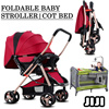 ★Foldable Stroller / Cot Bed  Baby Crib★ Bike★ Diaper Changing Station★ Infant Bassinet★ Toddler Bed