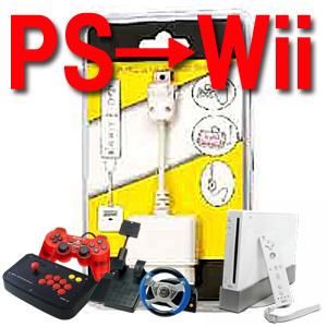 【送料無料】S/PS2/PSoneのアナログコントローラーをWiiで使うコントローラ変換コンバーター「PS/PS2 to Wii Converter Manual」の画像
