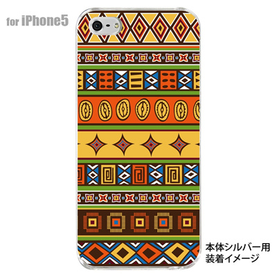 【iPhone5S】【iPhone5】【Clear Fashion】【iPhone5ケース】【カバー】【スマホケース】【クリアケース】【クリアーアーツ】【アフリカンヒーリング】 09-ip5-af0011の画像