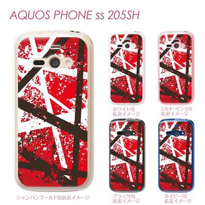 【AQUOS PHONE ss 205SH】【205sh】【Soft Bank】【カバー】【ケース】【スマホケース】【クリアケース】【ミュージック】【ヴァンヘイレン】 08-205sh-an109の画像