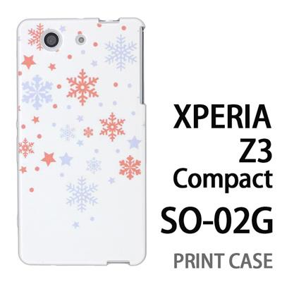 XPERIA Z3 Compact SO-02G 用『1203 雪あられ 白』特殊印刷ケース【 xperia z3 compact so-02g so02g SO02G xperiaz3 エクスペリア エクスペリアz3 コンパクト docomo ケース プリント カバー スマホケース スマホカバー】の画像