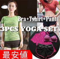 【Moving Peach】韓国ファッション  ヨガウェア  スポーツウェア  フィットネスウェア  レディースファッション3セットヨガグループ/体育/ランニング服装  最低価格のランニング組合スポーツブラ+ズボン+ tシャツ3セット女史の運動のスーツ 送料無料