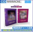 2種選択/WANNA-ONE 1ST リパッケージアルバム 1-1=0[Nothing without you] / 韓国音楽チャート反映 /和訳つき/1次予約/送料無料/初回限定ポスター/特典DVD