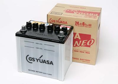 【GSユアサ】プローダ・ネオ大型車用高性能バッテリー【品番】PRN-75D26R