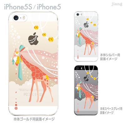 【iPhone5S】【iPhone5】【Clear Arts】【iPhone5sケース】【iPhone5ケース】【カバー】【スマホケース】【クリアケース】【クリアーアーツ】【izumi】【きりんの嫁入り】 49-ip5s-iz0009の画像