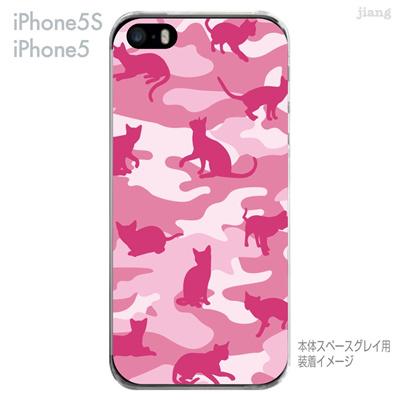 【iPhone5S】【iPhone5】【Clear Arts】【iPhone5sケース】【iPhone5ケース】【スマホケース】【クリア カバー】【クリアケース】【ハードケース】【クリアーアーツ】【猫シルエット】【迷彩】【ピンク】 01-ip5s-zes012-pkの画像
