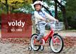 【楽天最安値挑戦】   VOLDY ヴォルディー 子供用自転車 18インチ 補助輪付き 子ども用自転車  VO-18KB キッズバイク