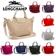 SG Local 100% Authentic Longchamp Neo Series 1512/1515 made in france (comes with original receipt)