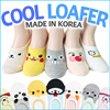 Loafer socks ★Free gift Event★[5+1 / 10+2 / 20+4 ]2016 New High Quality Loafer Invisible Foot Cover No Show Women Socksense