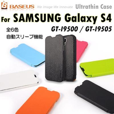 期間限定激安【送料無料】 【Galaxy S4 ケース】Docomo ドコモ S4 BASEUS Ultrathin Case galaxy s4 カバー case スマホカバー SC-04E/サムスン ギャラクシー S4 Galaxy ケース アクセサリー 自動スリープON/OFF機能付き (GT-I9500/GT-I9505)の画像