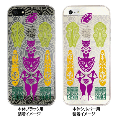 【iPhone5S】【iPhone5】【Clear Fashion】【iPhone5ケース】【カバー】【スマホケース】【クリアケース】【クリアーアーツ】【アフリカンヒーリング】 09-ip5-af0013の画像