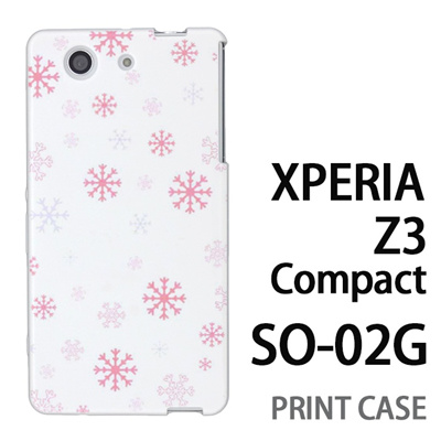 XPERIA Z3 Compact SO-02G 用『1203 雪の結晶ドット 白』特殊印刷ケース【 xperia z3 compact so-02g so02g SO02G xperiaz3 エクスペリア エクスペリアz3 コンパクト docomo ケース プリント カバー スマホケース スマホカバー】の画像