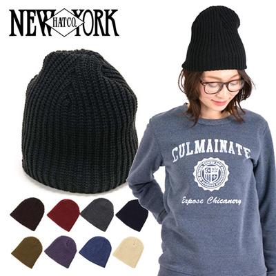 【メール便送料無料/1点まで】ニューヨークハット New York Hat 4655 Chunky Beanie(ニットキャップ) ブランド ファション ぼうし 帽子 通販の画像