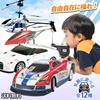 【送料無料】【格安!激安!】【12種類から選べる】ラジコン【NISSAN GT-R(全長:17cm)/WIRD RACER(全長:34cm)/BIG BODY3(全長:25cm)/