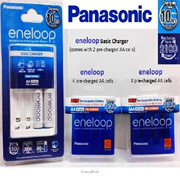 Panasonic eneloop Basic Charger / Rechargeable Battery (Latest)- Recharge Up To 2100times*