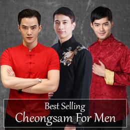 Cheongsam for Men 唐装 CNY / Wedding/ DINER / DND Chinese New Year fashion men shirt