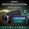 ★数量限定★SONY ソニー HDR-CX670 (B) [ブラック] ハンディカムビデオカメラ