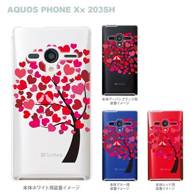 【AQUOS PHONEケース】【203SH】【Soft Bank】【カバー】【スマホケース】【クリアケース】【フラワー】【ハート木】 22-203sh-ca0091の画像