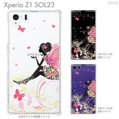 【Xperia Z1 SOL23】【sol23】【au】【ケース】【カバー】【スマホケース】【スマートフォン】【クリアケース】【フラワー】【フェアリー】 22-sol23-ca0096の画像