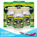 ☆ 카베진/일본직구/Free Shipping / deals set of 3 ☆ [2 drugs] Kyabejin Kowa α 300 tablets calibration base Jin / Canon base Jin deals set of 3