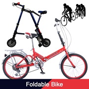 Foldable Bike | Folding Bicycle | Bike Repair Kit | Tools | Sports | Portable | A Bike