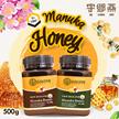 *OVER 300 SOLD !!!!* New Zealand  Manuka honey UMF 5+[ 500G] /  UMF 10+[ 500G]