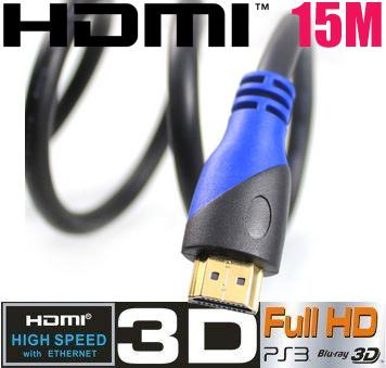 ★【送料無料】大特価!2014年新商品 HDMIケーブル 3D対応ハイスペックHDMIケーブル【15m】3D映像対応(1.4規格)/イーサネット対応/HDTV(1080P)対応/金メッキ仕様/PS3対応・各種AVリンク対応[High speed with Ethernet]【色不問】の画像