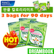 ★FREE SHIPPING★1+1+1★FANCL Calorie Limit 120 Tablets 30 Days Supplement × 3bags!!