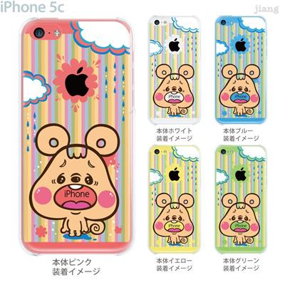 【iPhone5c】【iPhone5c ケース】【iPhone5c カバー】【ケース】【カバー】【スマホケース】【クリアケース】【クリアーアーツ】【Clear Arts】【キャラクター】【みうらのぞみ】 54-ip5c-mn0004の画像