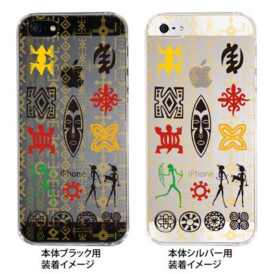 【iPhone5S】【iPhone5】【Clear Fashion】【iPhone5ケース】【カバー】【スマホケース】【クリアケース】【クリアーアーツ】【アフリカンヒーリング】 09-ip5-af0015の画像