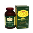 ★BUY 2 FREE SHIPPING★Minami healthy food Chlorella 1550 tablets for Health!!