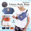 男女兼用!ユニセックスにご使用頂けるシンプルデザイン【防水ボディーバッグ/Body Bag】2WAY [ウエストポーチ/ボディバッグ] 韓国ファッション ボディ バッグ ウエスト