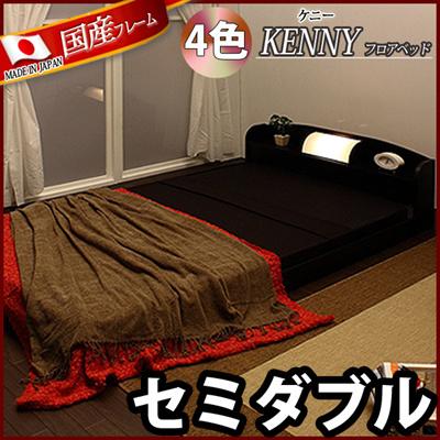 ベッド フロアベッドケニーベッド フロアベッド フロア 照明付きベッド 棚付きベッド 日本製 m090374の画像