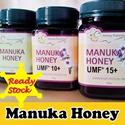 CHEAPER THAN RETAIL.40% OFF NEW ZEALAND MANUKA HONEY / UMF® 10+ / UMF® 15+ /(500G)