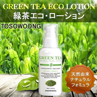 [TOSOWOONG]緑茶エコ・ローション/シワ/!弾力増進/ビタミンA/美.白/EGF成分/ブライトニング効果/韓国コスメの画像