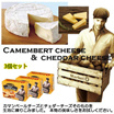 【数量限定】チーズチップ62g x 3箱セット(外箱無し!)/Real Cheese Chip Potato/マーケットO リアル チーズチップ ポテト韓国土産/韓国食品/韓国お菓子
