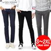 [LeGEN] Genuine Cotton pants / Slacks / Jeans [S-2XL]